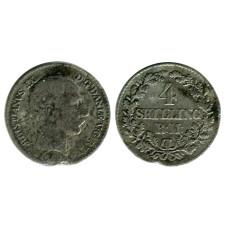 4 скиллинг-ригсмёнта Дании 1869 г.