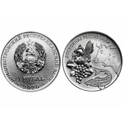 Монета 1 рубль Приднестровья 2020 г. Достояние республики - Сельское хозяйство