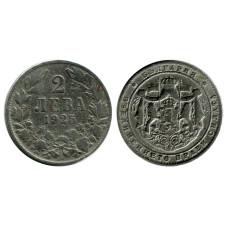 2 лева Болгарии 1925 г. (без молнии)