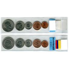 Набор монет Колумбии регулярный чекан периода 1967-1978 гг.