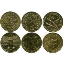 Набор памятных монет Польши 2 злотых Олимпиада