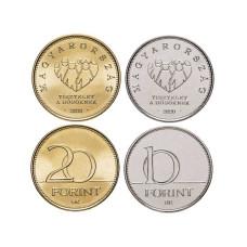 Набор из 2-х монет Венгрии 2020 г. Героям пандемии коронавируса