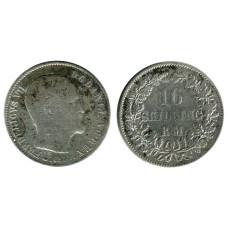 16 скиллинг-ригсмёнтов Дании 1857 г.