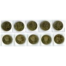 Набор из 5-ти монет Польши История Польской кавалерии