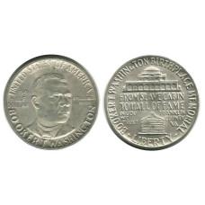 Полдоллара США 1946 г. Букер Т. Вашингтон