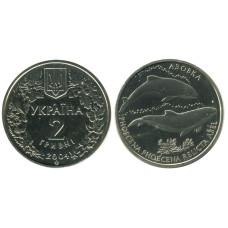 2 гривны 2004 г., Азовка