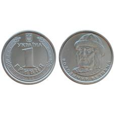 1 гривна Украины 2020 г.