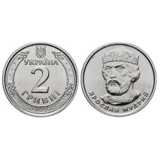 2 гривны Украины 2021 г. Ярослав Мудрый