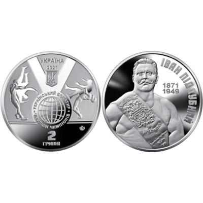 Памятная монета 2 гривны Украины 2021 г. Иван Поддубный