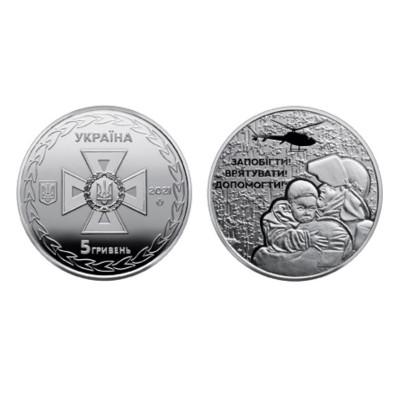 Монета 5 гривен Украины 2021 г. Украинские спасатели