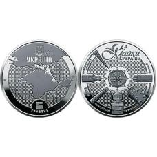 5 гривен Украины 2021 г. Маяки Украины