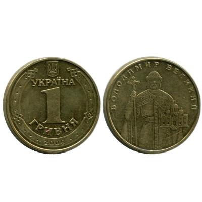 1 гривна 2006 г., Владимир Великий