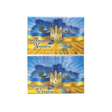 """Набор памятных монет """"Вооруженные силы Украины"""""""