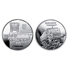 10 гривен 2019 г. Солдат