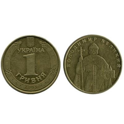 1 гривна 2005 г., Владимир Великий
