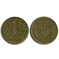 1 гривна 2003 г.