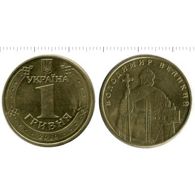 1 гривна Украины 2010 г., Владимир Великий