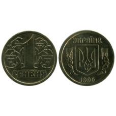 1 гривна Украины 1996 г.