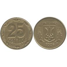 25 копеек Украины 2006 г.