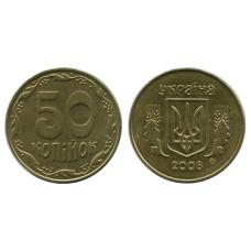 50 копеек Украины 2008 г.