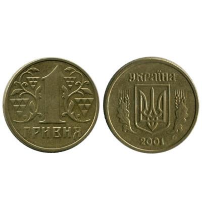 1 гривна 2001 г.
