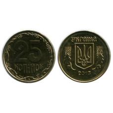 25 копеек Украины 2013 г.