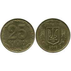 25 копеек Украины 2012 г.