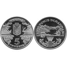 5 гривен 2004 г., 2500 лет Балаклаве