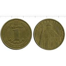 1 гривна Украины 2004 г., Владимир Великий