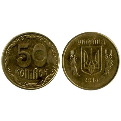 50 копеек Украины 2013 г.