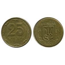 25 копеек Украины 2007 г.