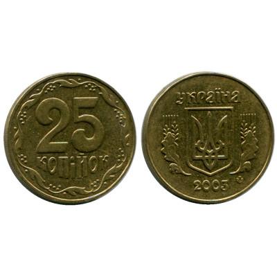 25 копеек Украины 2003 г.