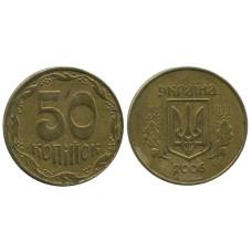 50 копеек Украины 2006 г.