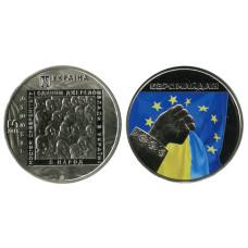 5 гривен 2015 г., Евромайдан