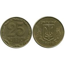25 копеек Украины 2008 г.