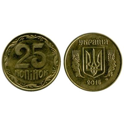 25 копеек Украины 2015 г.