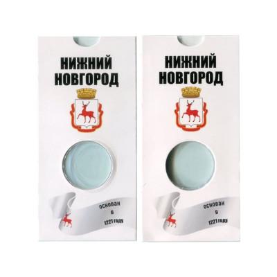 Блистер под монету 10 рублей России 2021 г. Нижний Новгород