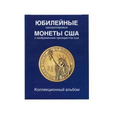 Альбом-планшет для юбилейных однодолларовых монет США (Президентский доллар) на 40 ячеек АКЦИЯ