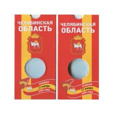 Блистер под монету России 10 рублей 2014 г., Челябинская область