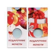 Блистер под монеты 10 рублей и 25 рублей (27 мм) цветной