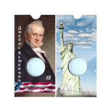 Блистер под монету США 1 доллар 2010 г. Президенты USA (15-й Джеймс Бьюкенен)