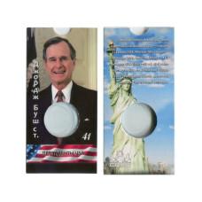 Блистер под монету США 1 доллар 2007 г., Президенты USA (41-й Джорж Буш-старший)