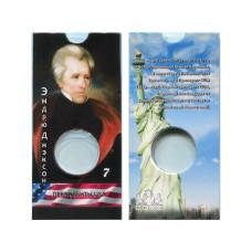 Блистер под монету США 1 доллар 2008 г. Президенты USA (7-й Эндрю Джэксон)