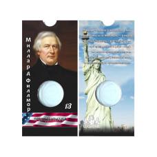 Блистер под монету США 1 доллар 2010 г. Президенты USA (13-й Миллард Филлмор)