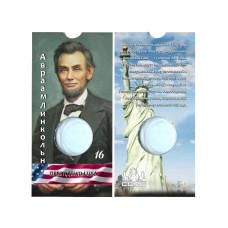 Блистер под монету США 1 доллар 2010 г. Президенты USA (16-й Авраам Линкольн)