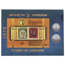 Блистерный буклет под регулярные монеты Украины 2018 года