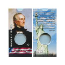 Блистер под монету США 1 доллар 2009 г. Президенты USA (10-й Джон Тайлер)