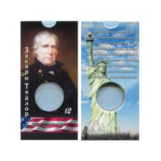 Блистер под монету США 1 доллар 2009 г. Президенты USA (12-й Закари Тейлор)
