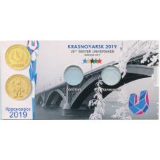 Буклет с блистерами на 2 монеты Универсиада в Красноярске 2019 г. (АКЦИЯ)