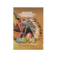 """Альбом-планшет для монет 1 доллар США """"Сакагавея"""""""
